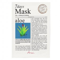 Ariul 7 days Mask - Aloe