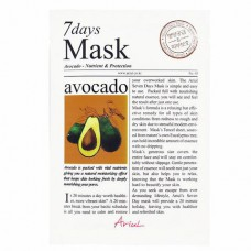 Ariul 7 days Mask - Avocado