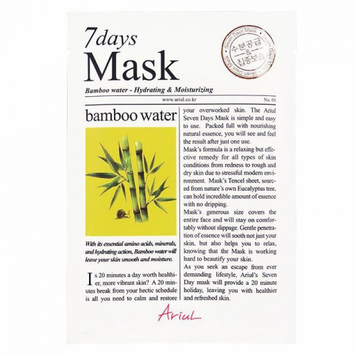 Ariul 7 days Mask - Bamboo Water