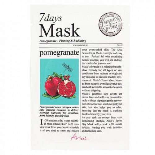 Ariul 7 days Mask -  Pomegranate