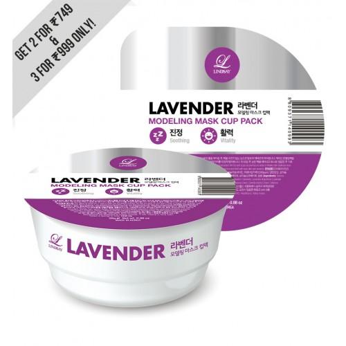 Lindsay Modelling Rubber Mask - Lavender