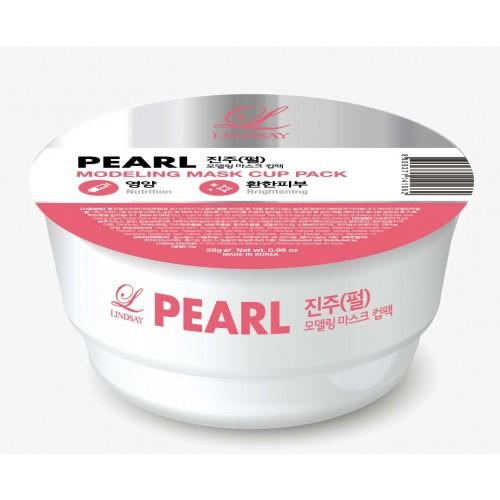 Lindsay Modelling Rubber Mask - Pearl