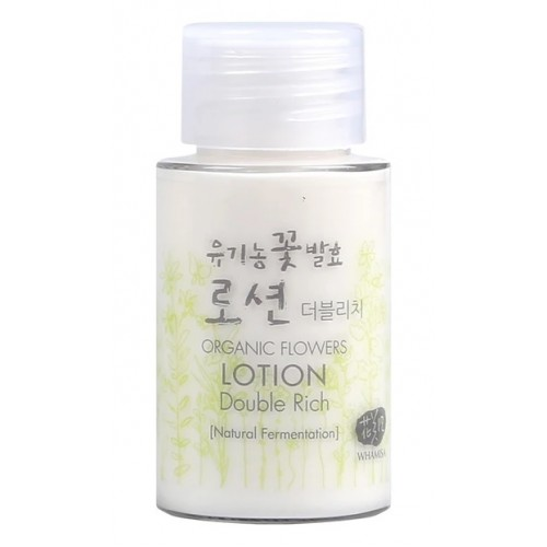 Glass Miniature Organic Flowers Lotion Double Rich (33.3ml)