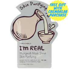 I'm REAL Makgeoli Mask Sheet